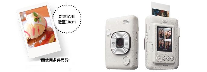 instax mini LiPlay,富士instax mini LiPlay,LiPlay相机