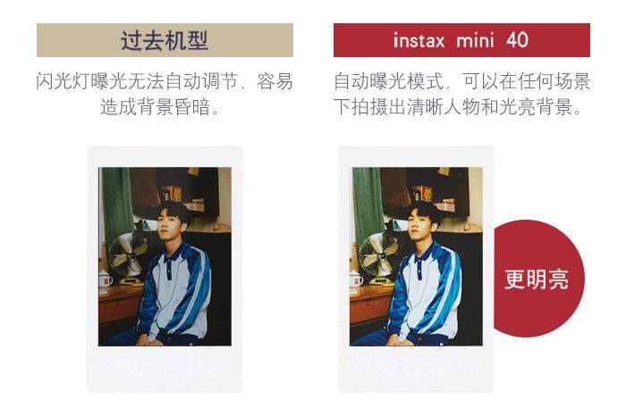instax mini40,富士instax mini40,富士mini40,mini40礼盒,instax新礼盒,富士instax新品礼盒
